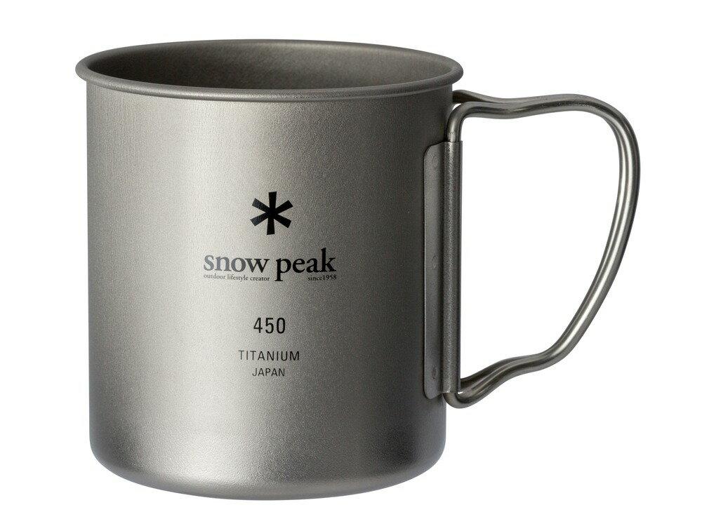 ├登山樂┤日本Snow Peak 鈦金屬單層杯折疊把手 450ml # MG-143