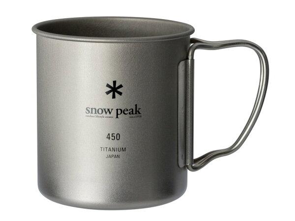 ├登山樂┤日本SnowPeak鈦金屬單層杯折疊把手450ml#MG-143