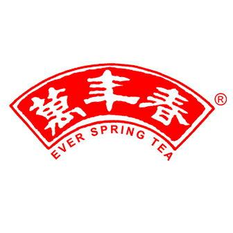萬年春茶業