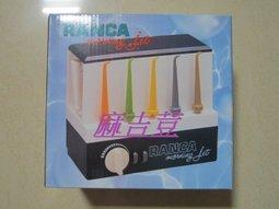 RANCA 藍卡沖牙機/洗牙機 R-200 第一代 台灣製造 80W功率 水量:500ML