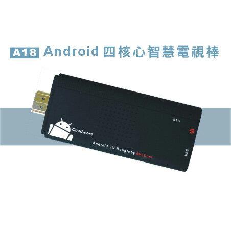 贈品出清 友旺 A18 Android 雲端智慧電視棒 SP-15TVD