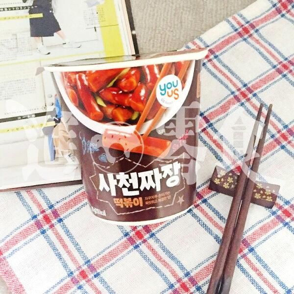 麻吉小舖:韓國超商GS25最熱賣的微波商品【GS25限定辣炸醬年糕】