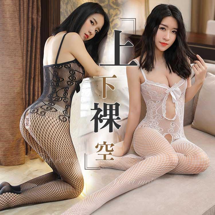 開襠貓裝 性感貓女 情趣網衣 夜店 公關 情趣 透視 性感 情趣內衣 連身衣 網狀 K75