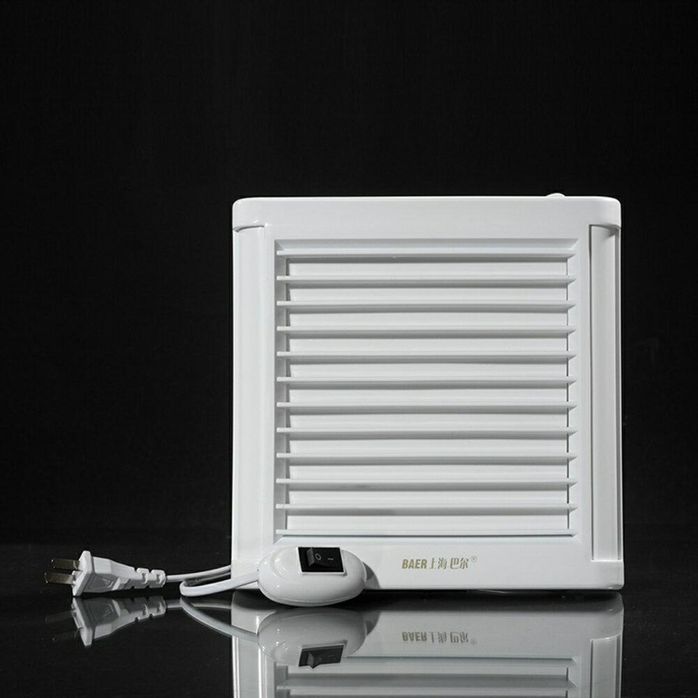 排氣扇特價百葉4寸衛生間浴室排風扇壁式窗式帶開關排氣扇抽風機單向霓裳細軟『清涼一夏鉅惠』 0