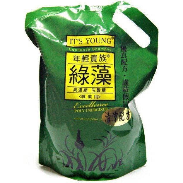年輕貴族綠藻 職業用濃縮洗髮精補充包(涼/不涼)2000cc
