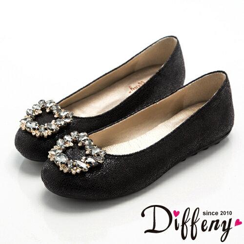 Diffeny 宮廷華麗  璀璨耀眼寶石鑽飾平底豆豆鞋~ 黑