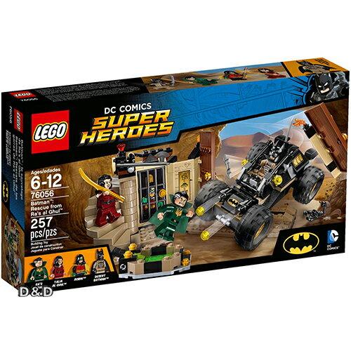 樂高積木LEGO~ LT76056 ~SUPER HEROES 超級英雄系列 ~ 蝙蝠俠