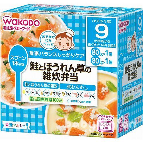 *R系列買六送一* Wakodo和光堂 - R49 鮭魚菠菜稀飯便當 9m (每周進貨效期有保障) 0