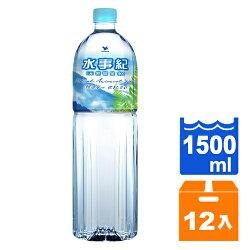 統一水事紀 天然礦泉水 1500ml (12入)/箱 隨機