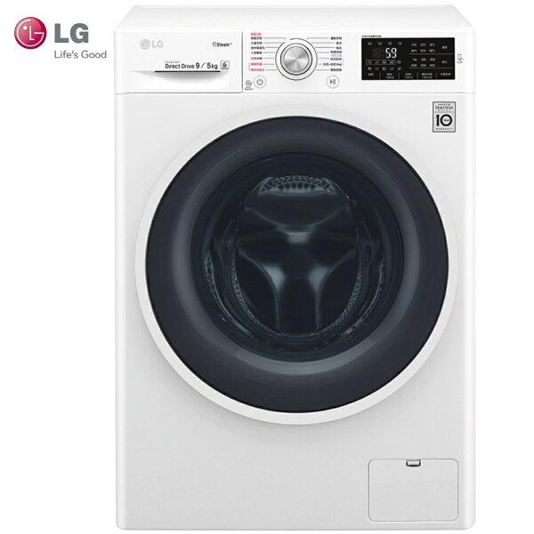 LG樂金WD-S105CW洗衣機10.5公斤WiFi滾筒蒸洗脫冰磁白