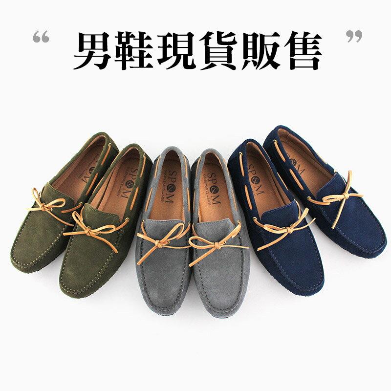 馬上出貨【F2-17221L】輕鬆套上休閒鞋樂福鞋_Shoes Party 0