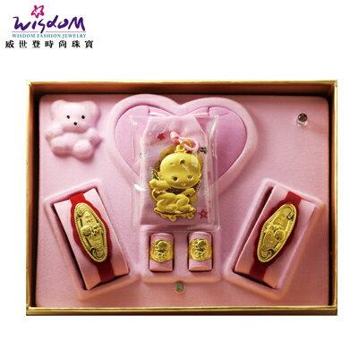 彌月黃金禮盒 5分 滑板運動天使禮盒 送禮推薦款