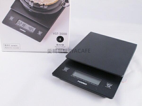 《愛鴨咖啡》Hario VST-2000B 專業電子秤 可與VSS-1T搭配使用