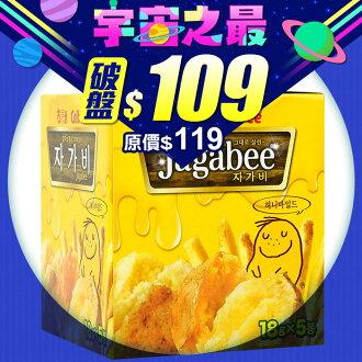 韓國 HAITAI JAGABEE 馬鈴薯條/薯條先生 18g╳5包/盒 進口/團購/零食/餅乾【86小舖】