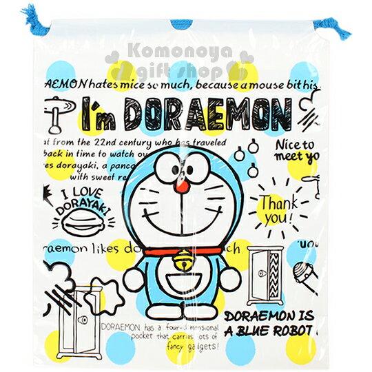 〔小禮堂〕哆啦A夢 防水束口袋《L.白.塗鴉風.黃藍點點》2017清涼夏日系列