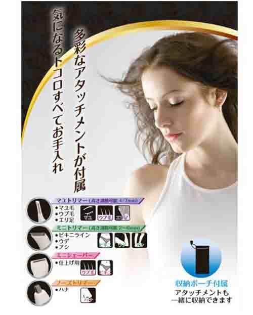 【熱銷商品】【日本代購】理想的清潔除毛機HF-250W ( 全身可 )