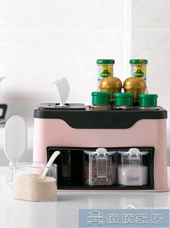 調味罐 居家家 調料盒置物架套裝廚房用品 收納架鹽罐調料罐收納盒 俏俏家居 交換禮物