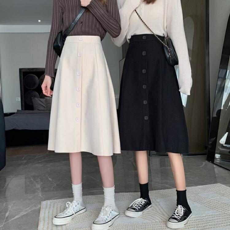 秋季新款復古黑色單排扣過膝中長裙氣質寬松顯瘦高腰半身裙女
