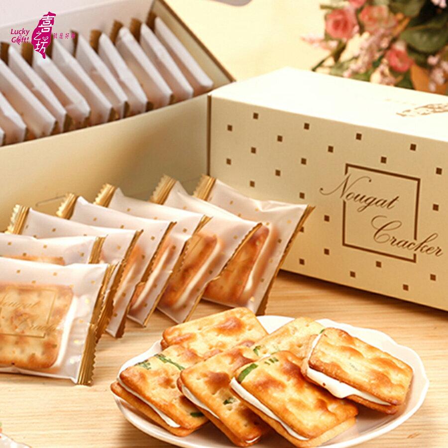 【喜之坊】圓片牛軋糖500gx1盒+牛軋糖夾心餅x2盒!!免運組 7