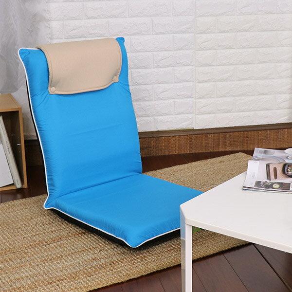 和室椅 和室電腦椅《蒂芬妮日式高背舒適和室椅》-台客嚴選