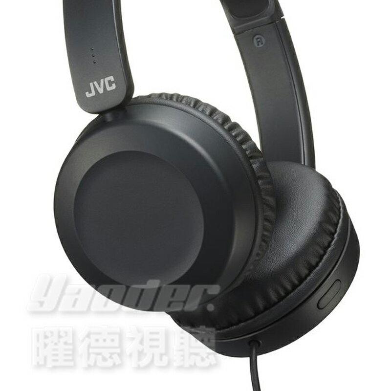 【曜德☆送收納袋】JVC HA-S31M 輕量立體聲耳罩式耳機 附麥克風