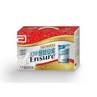安康藥妝:【亞培】安素原味禮盒(8入)