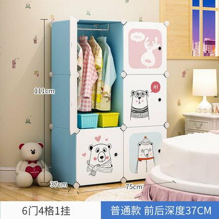 衣櫥兒童衣櫃簡易現代簡約家用臥室嬰兒小孩衣櫥寶寶收納儲物組裝櫃子