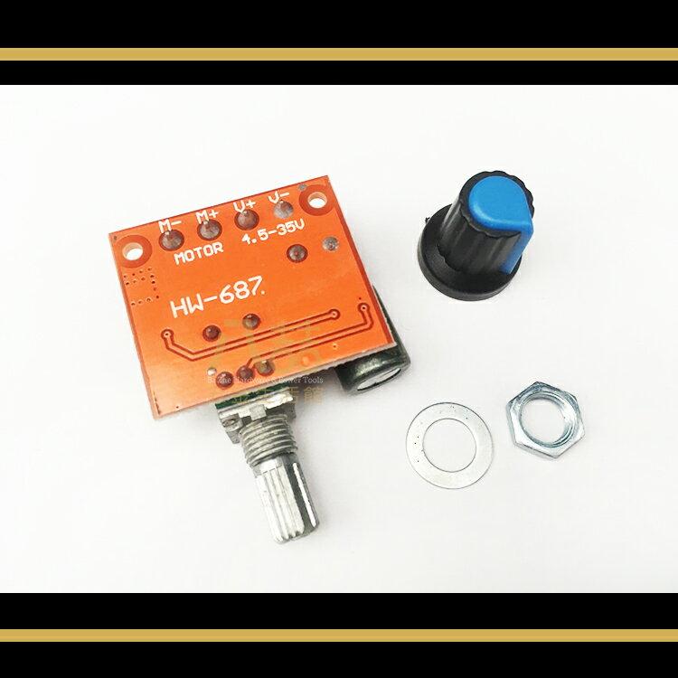 HW-687 PWM直流馬達調速器 5V-28V  5A 開關功能  LED調光器 調速模組 4