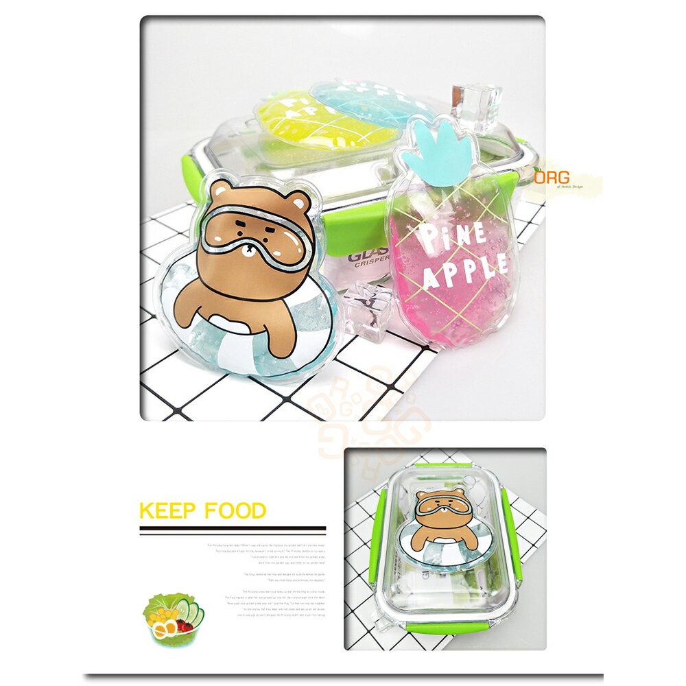 ORG《SD1696d》SGS認證~卡通 保冷劑 保冷貼 保冷袋 冰袋 造型保冷劑 露營用品 野餐 保鮮 戶外用品 5