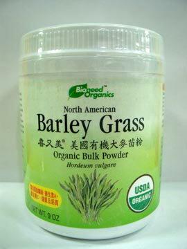 喜又美~美國有機大麥苗粉255公克/罐