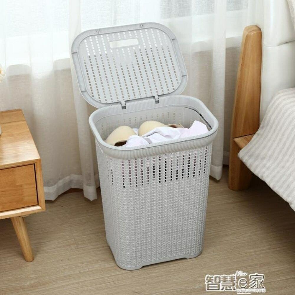 洗衣籃 大號方形塑料仿藤編髒衣籃帶蓋洗衣籃髒衣服收納筐髒衣簍收納籃JD 寶貝計畫