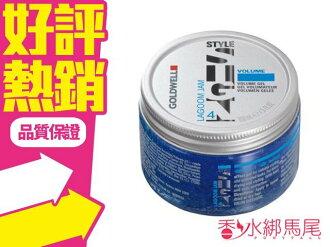 ◐香水綁馬尾◐GOLDWELL 歌薇 藍色珊瑚礁 150ml 髮蠟 髮膠 塑型 定型
