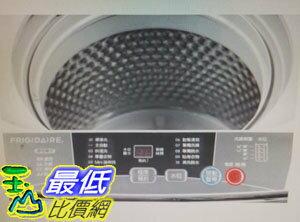 [COSCO代購 如果沒搶到鄭重道歉] W101820 Frigidaire 富及第 7公斤微電腦不鏽