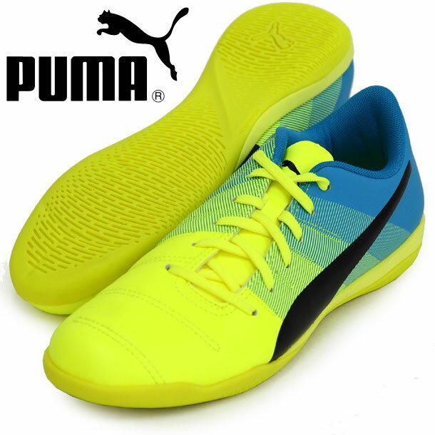 【PUMA】彪馬●室內足球鞋