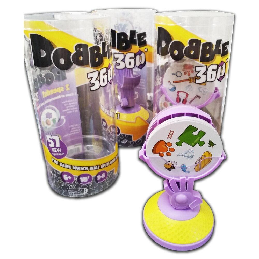 【特賣商品】 嗒寶 360 Dobble360 哆寶 就是你 Spot It 方舟風雲會 正版桌遊 含稅附發票 實體店面