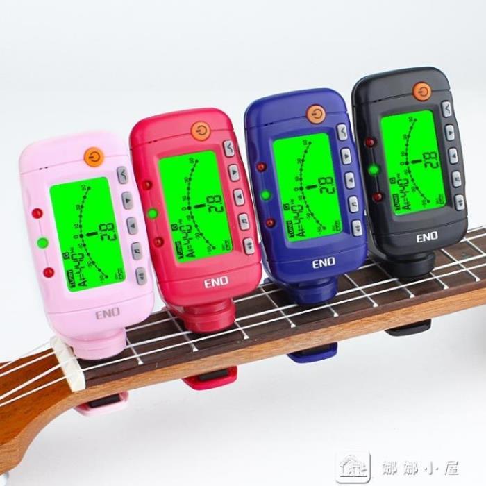 調音器節拍器三合一尤克里里節拍器調音器二合一便攜式