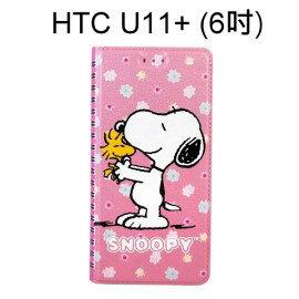 SNOOPY彩繪皮套[筆記本粉]HTCU11+U11Plus(6吋)史努比【正版授權】
