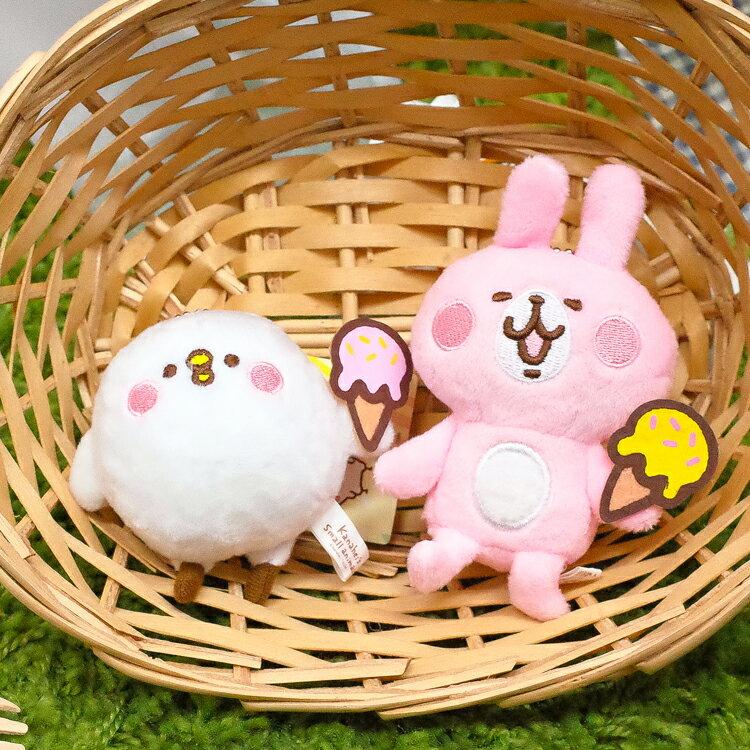 PGS7 卡娜赫拉系列商品 - 卡娜赫拉 Kanahei 冰淇淋 絨毛 小吊飾 娃娃 兔兔 P助【SKB71236】