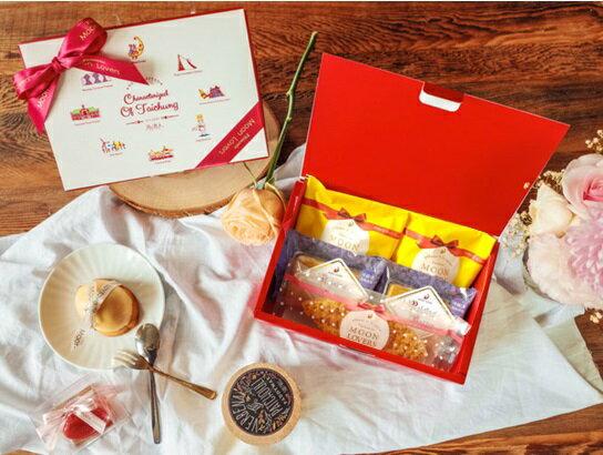 日本天皇獎四入組~和歌山柚子磅蛋糕*2+大人氣燒菓子組*2免運!!! 3