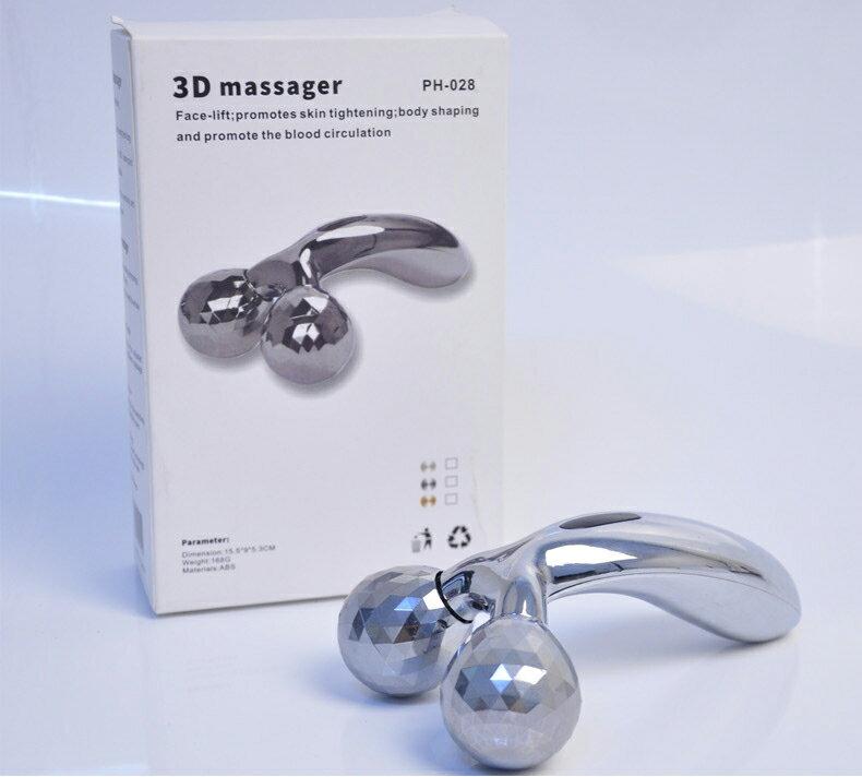 【晨光】3D鑽石滾輪按摩器(850763)