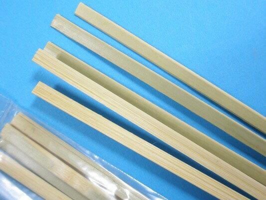 竹片風箏材料竹片材料長約93cm一小包5支入{定15}DIY燈籠竹架材料
