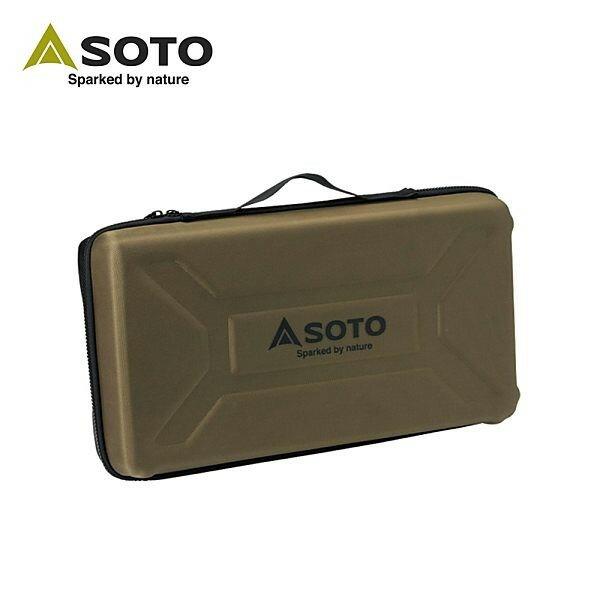 SOTO 雙口爐專用收納盒ST-5261 - 限時優惠好康折扣