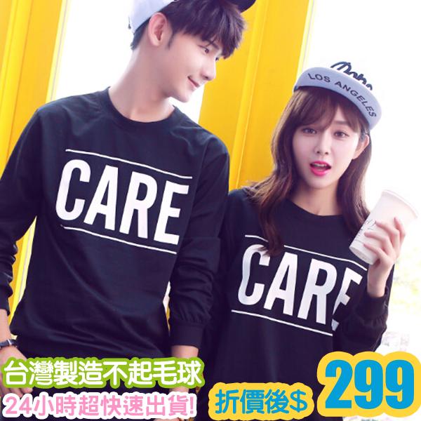 ◆快速出貨◆刷毛T恤 圓領刷毛 情侶T恤 暖暖刷毛 MIT台灣製.CARE【YS0378】可單買.艾咪E舖 0