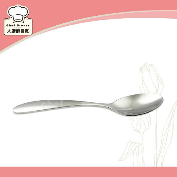 LINOX維也納咖啡匙304不銹鋼攪拌湯匙-大廚師百貨
