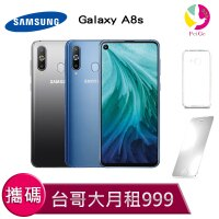 Samsung智慧型手機推薦到三星Samsung Galaxy A8s  攜碼至台灣大哥大 4G上網吃到飽 月繳999手機$2990元 【贈9H鋼化玻璃保護貼*1+氣墊空壓殼*1】就在飛鴿3C通訊推薦Samsung智慧型手機