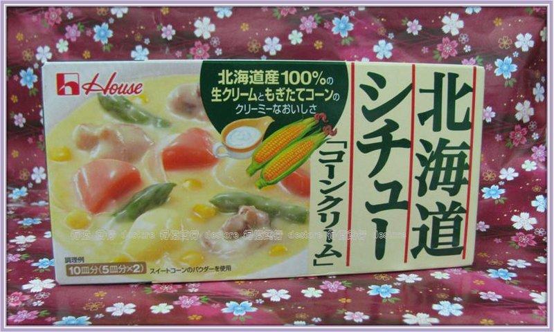 有樂町進口食品 日本《House》好侍北海道濃湯-奶油~另有玉米口味 1