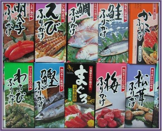 有樂町進口食品 朝日 海鮮鬆- 鮪魚口味 4957891118818 1