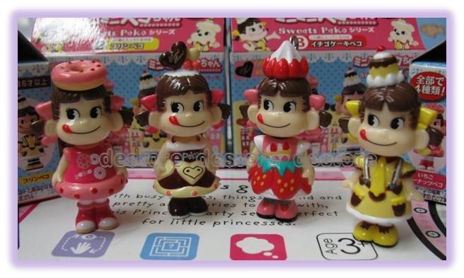 有樂町進口食品 日本不二家迷你甜心 Peko玩偶組 - 限時優惠好康折扣