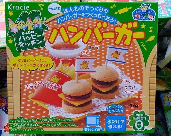 有樂町進口食品 kracie popin cookin 知育菓子 知育果子 漢堡套餐款 需微波4901551354283 1