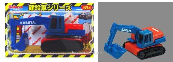 有樂町進口食品 日本卡巴 汽車 玩具 迷你工程車 8種車款 快來收集 有趣典藏